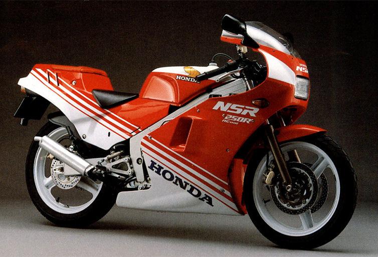NSR250/MC16