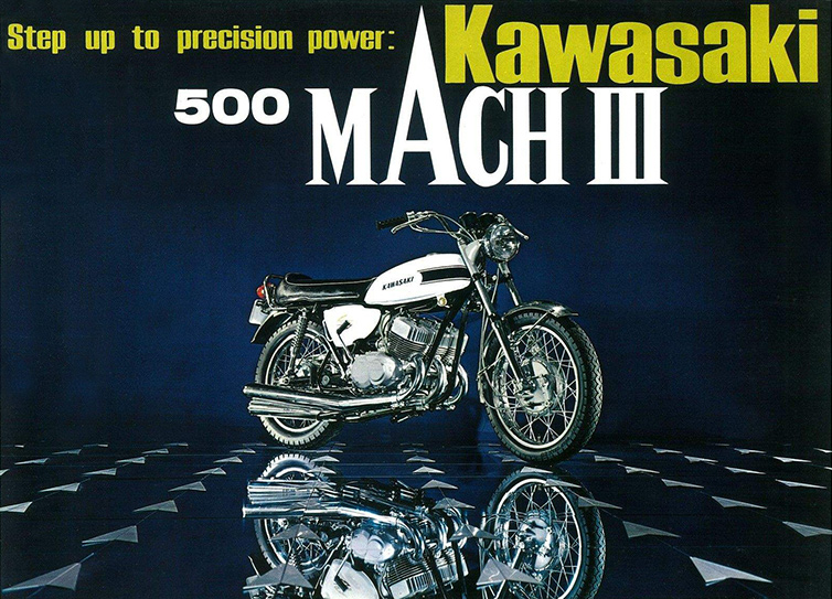 http://bike-lineage.jpn.org/kawasaki/h2/img/500mach3.jpg