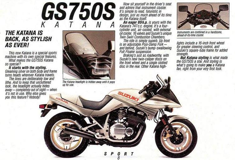 スズキ カタナ 750